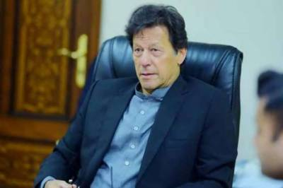 PM Imran expresses disappointment over Punjab MPAs, ministers' salary raise