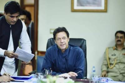 PM Imran to announce new visa policy today