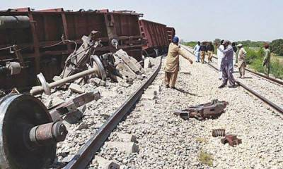 Balochistan railway track blast claims three lives