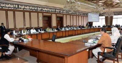 Federal cabinet reviews security, economic situation