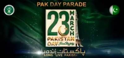 Watch: ISPR releases promo 'Voice of Stars.....Pakistan Zindabad'