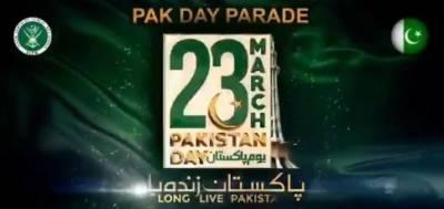 Watch: ISPR releases promo 'Voice of Stars.....Pakistan Zindabad'