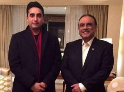 Bilawal, Asif Zardari appear before NAB, record statements in Park Lane Estate case