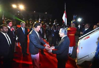 Malaysian PM Mahathir Mohamad arrives in Islamabad