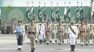 Pakistan Day: Military parade under way in Islamabad