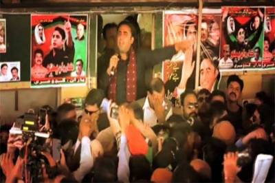 Bilawal kicks off PPP train march from Karachi