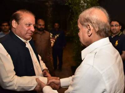 Former PM Nawaz reaches Jati Umra from Kot Lakhpat Jail