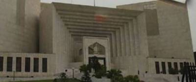 NAB has power to arrest suspects without issuing notice, rules SC