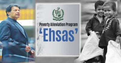 PM Imran launches poverty alleviation programme 'Ehsas'