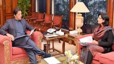 PM Imran to unveil poverty alleviation programme today