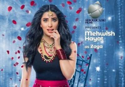 Watch: Mehwish Hayat's 'Chhalawa' teaser is out