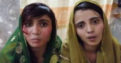 Medical report says Ghotki sisters are not underage