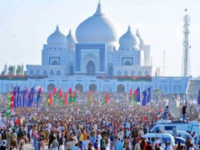 Zulfiqar Ali Bhutto being remembered on his 40th death anniversary