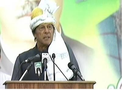 PM Imran says govt isn't going anywhere but Zardari will go to jail