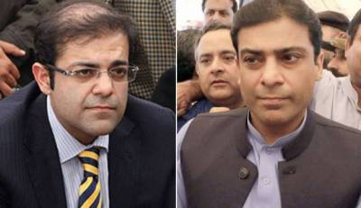 Govt places names of Hamza, Suleman Shehbaz, Shahid Khaqan and others on ECL