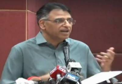 Negotiations with IMF are in final stage: Asad Umar