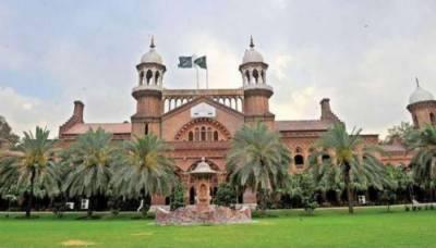 LHC grants pre-arrest bail to Malik Riaz's son-in-law