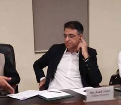 Asad Umar-led delegation meets IMF, World Bank officials