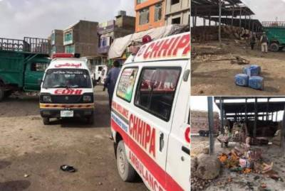 At least 20 dead, over 40 injured in blast at Quetta's Hazarganji