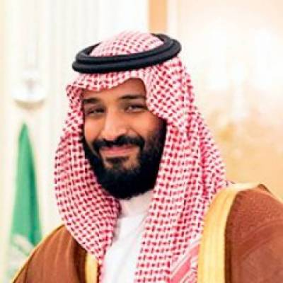 Pakistan honours Saudi Crown Prince with 'Global Influential figure' title