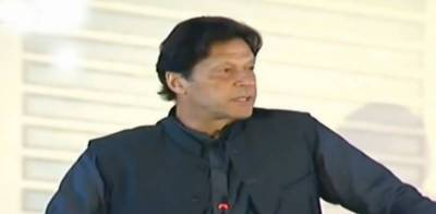 PM Imran launches Naya Pakistan Housing Scheme