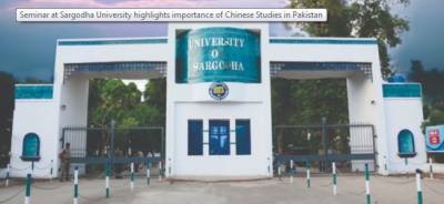 Sargodha University holds seminar on importance of Chinese Studies in Pakistan