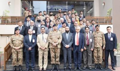 COAS Bajwa inaugurates National University of Technology