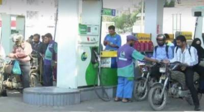 Petrol price increases by Rs9.42 per litre