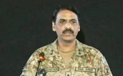 Our hearts beat with families of every missing person: ISPR DG