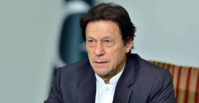 PM Imran performs groundbreaking of Mother and Child Hospital in Rawalpindi