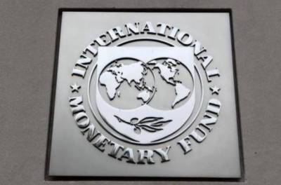 Pakistan to get $6bn from IMF in 3 years