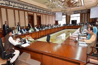 Cabinet approves tax amnesty scheme