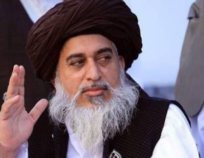 LHC accepts Khadim Rizvi, Afzal Qadri's bail in terrorism case