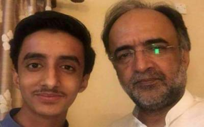 Qamar Zaman Kaira's young son dies in road accident