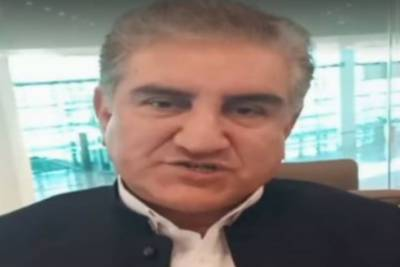 Foreign Minister Qureshi leaves for Kuwait on two-day official visit