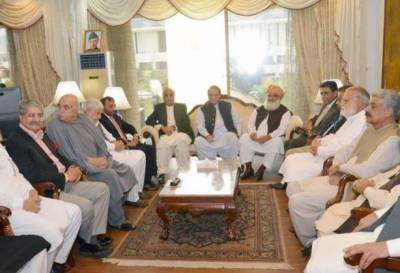 Opposition yet to decide mode of anti-govt protest at Iftar-dinner