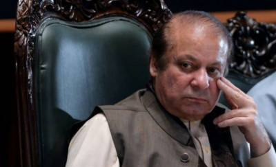 Nawaz Sharif moves IHC again for suspension of sentence in Al-Azizia reference