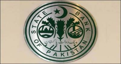 SBP increases interest rate by 150bps to 12.25pc