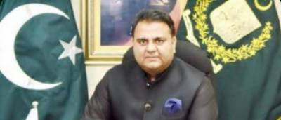 Eid moon likely to be sighted on June 4 in Pakistan: Fawad Chaudhry