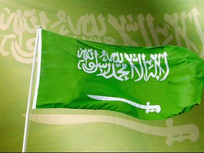 Saudi Arabia to host 14th OIC summit on May 31