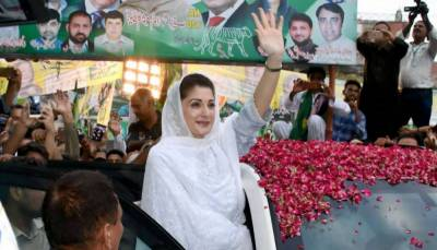ECP accepts petition challenging Maryam's appointment as PML-N vice-president