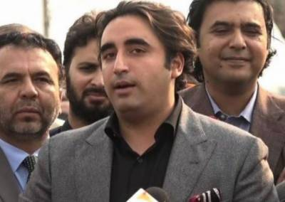 Fake accounts case: Bilawal Bhutto appears before NAB