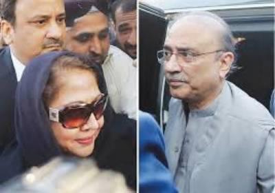 Fake accounts case: IHC extends Asif Zardari, Faryal Talpur's interim bail till June 10