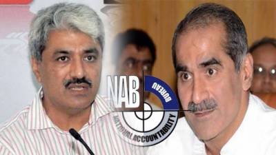 Khawaja Saad, Salman Rafique's judicial remand extended till June 13