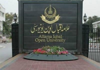 AIOU extends date for tutors' registration till July 5