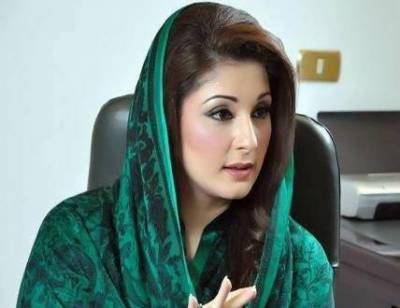 ECP seeks PML-N's reply over Maryam Nawaz's appointment as party VP