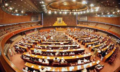 NA session adjourned amid ruckus by treasury benches