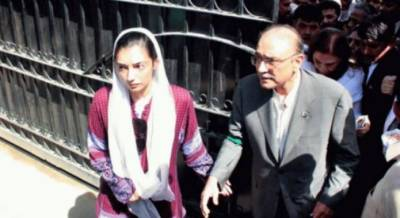 Accountability court allows Asif Zardari to meet his children