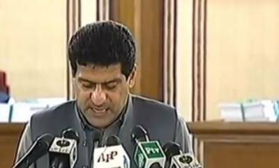 Balochistan unveils over Rs419 billion budget for 2019-20