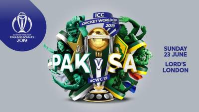 World Cup 2019: Pakistan to face South Africa today